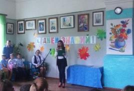 День знаний в Стародубском центре детского творчества